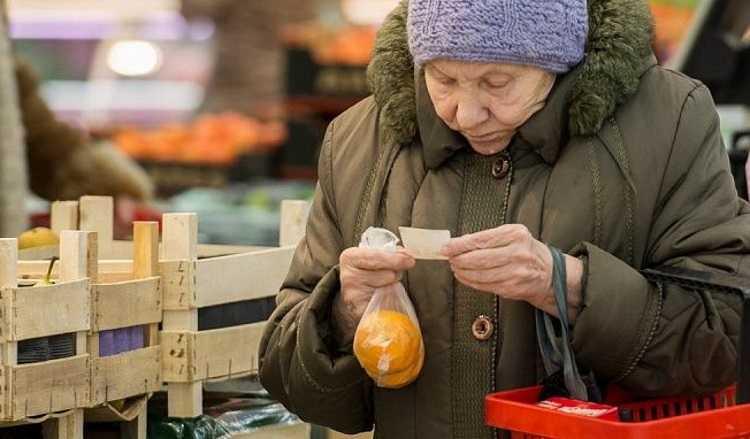 советы для пенсионеров