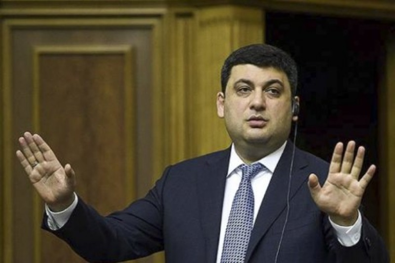 владимир гройсман уходит с поста премьер-министра