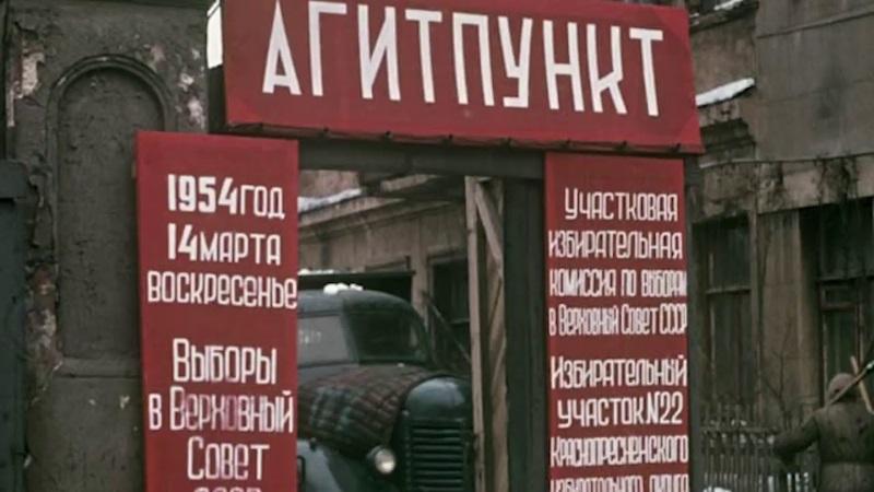 анекдоты в СССР