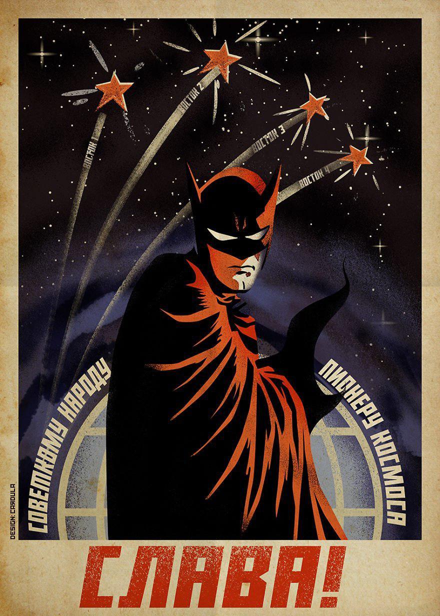 советский плакат бэтмэн
