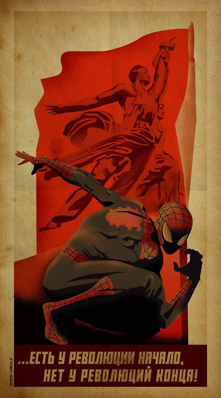 советский плакат человек-паук