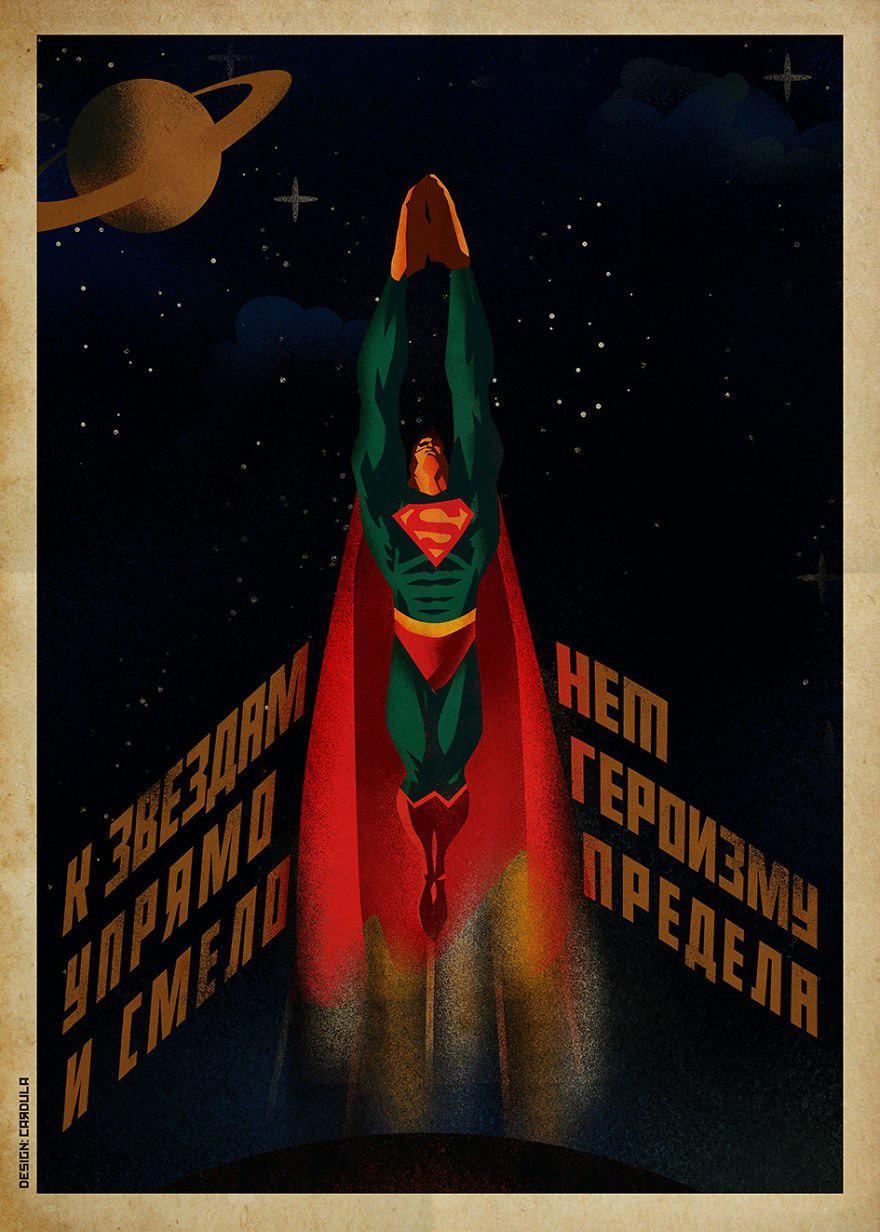 советский плакат супермен
