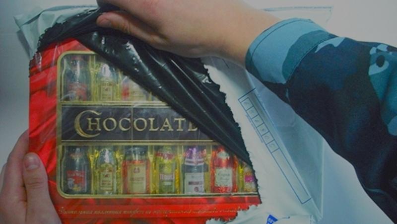 алкогольные конфеты