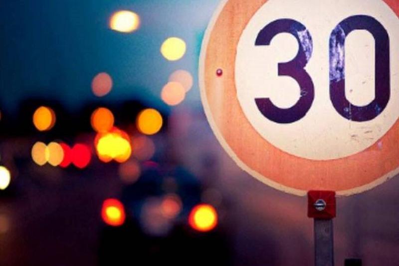 знак 30