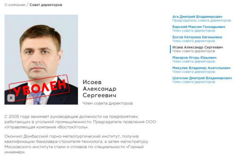 Самоубийство угольного короля Дмитрия Босова. Самоубийство ли?   (СОК.медиа)