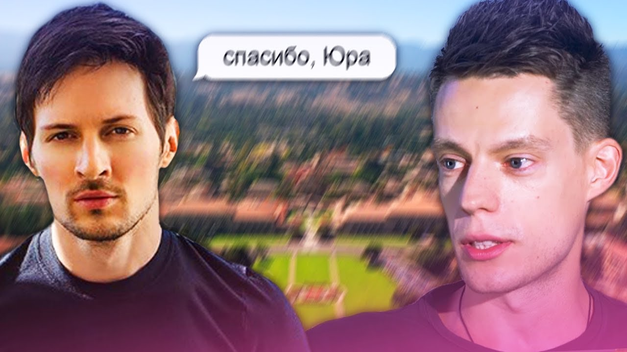 Дудь против Дурова   СОК.медиа